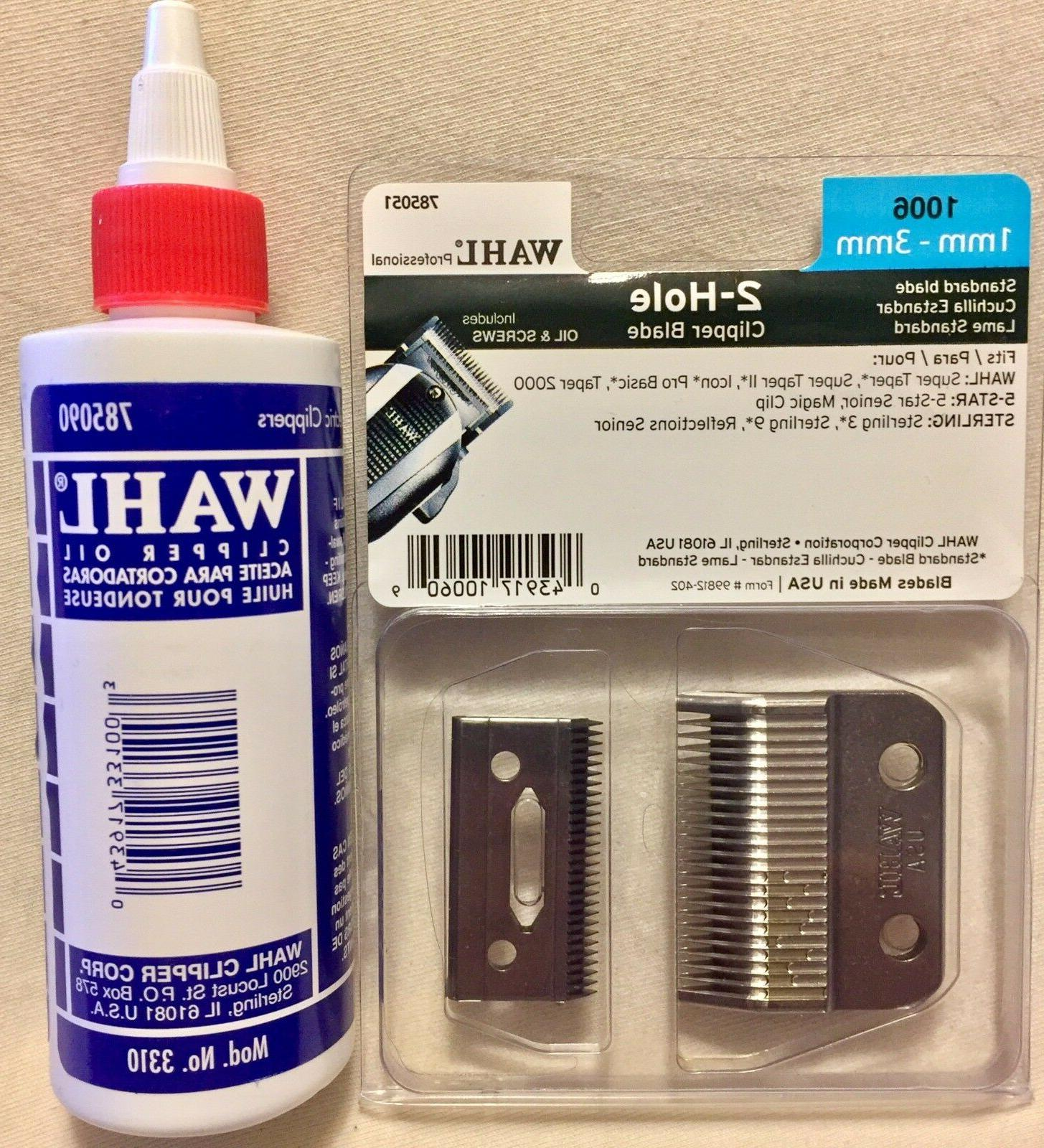 1006 replacement hole blade set